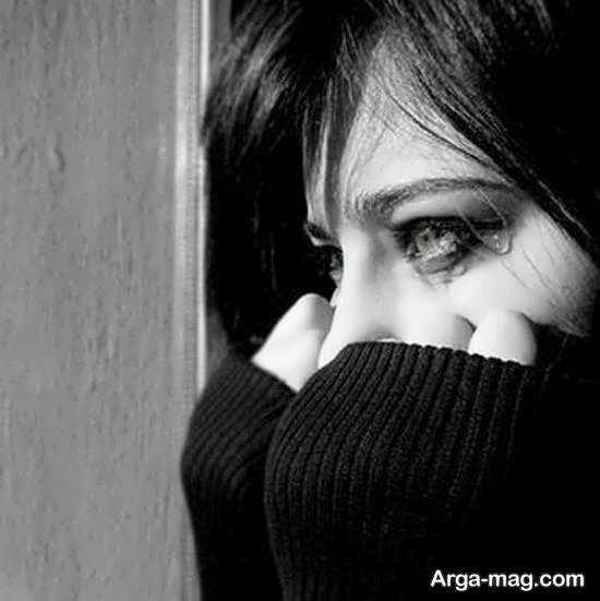 ایده هایی احساسی از ژست عکس غمگین برای دختر خانم ها