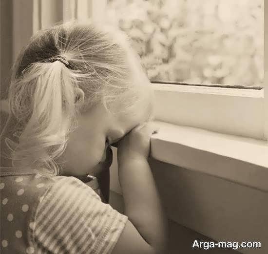 ایده هایی از ژست عکس غمگین دخترانه