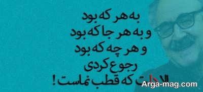 اشعار ناب شفیعی کدکنی
