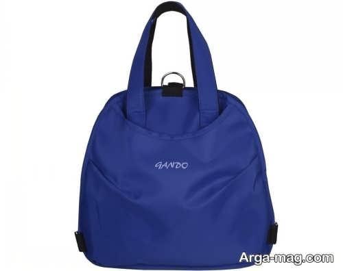کیف اسپرت آبی