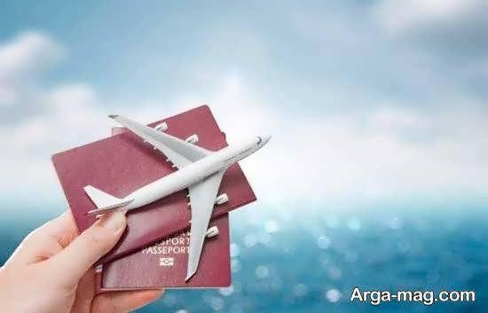 راه حل هایی برای جا ماندن از هواپیما
