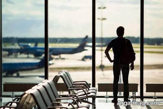 در صورت جا ماندن از پرواز چه کنیم
