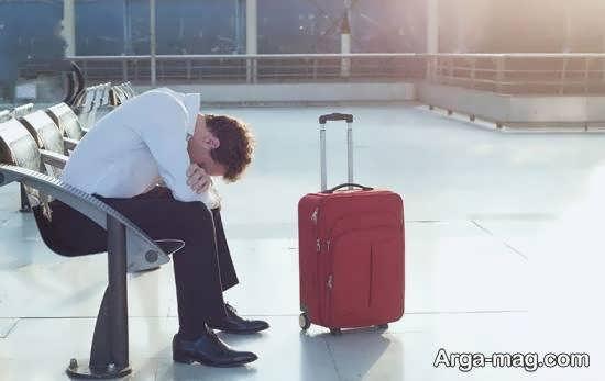 حضور در فرودگاه زودتر از زمان پرواز برای جلوگیری از باقی ماندن