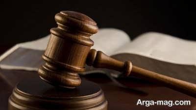 مراحل اجرای حکم در دادگاه