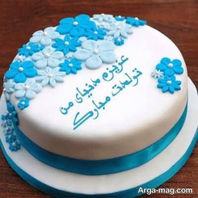 جملاتی برای روی کیک