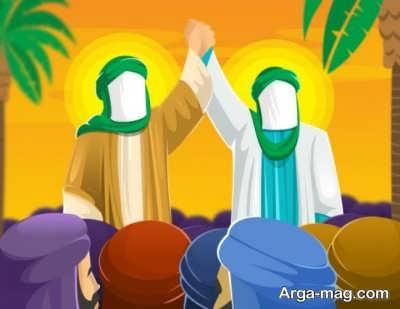 داستان عید غدیر