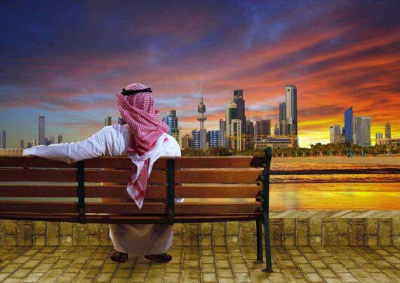نحوه دریافت کردن ویزای کویت