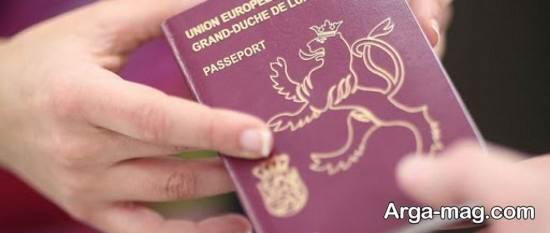 ویزای سرمایه گذاری لوکزامبورگ