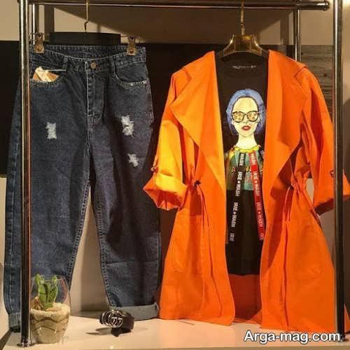 مانتوی دخترانه نارنجی