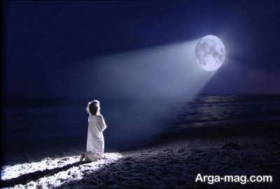 متن ناب برای التماس دعا