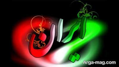 جمله های زیبا در مورد ایران