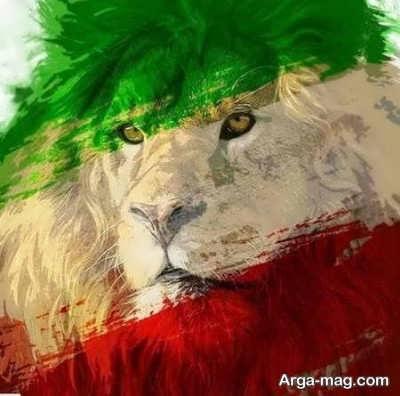 جمله های ناب در مورد ایران