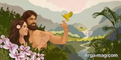 فرود آمدن آدم و حوا