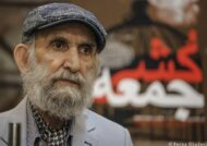 آشنایی با بیوگرافی اسماعیل خلج