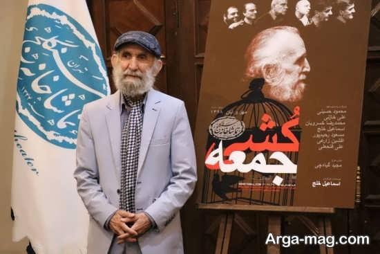 بیوگرافی اسماعیل خلج + گالری جدید