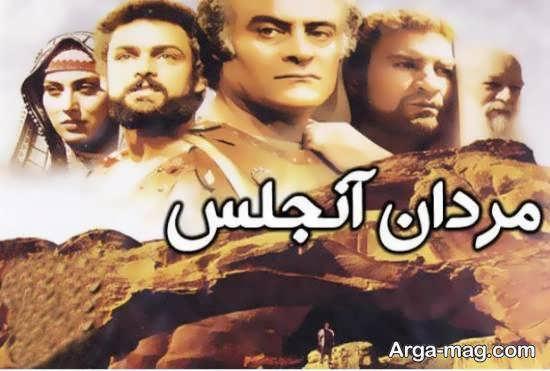 زندگینامه یوسف مرادیان بازیگر کرمانشاهی ایران
