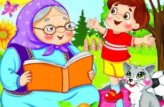 داستان کوتاه انگلیسی کودکانه