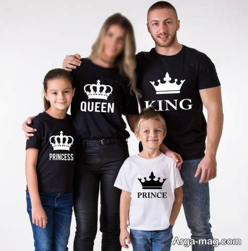 ست لباس برای خانواده