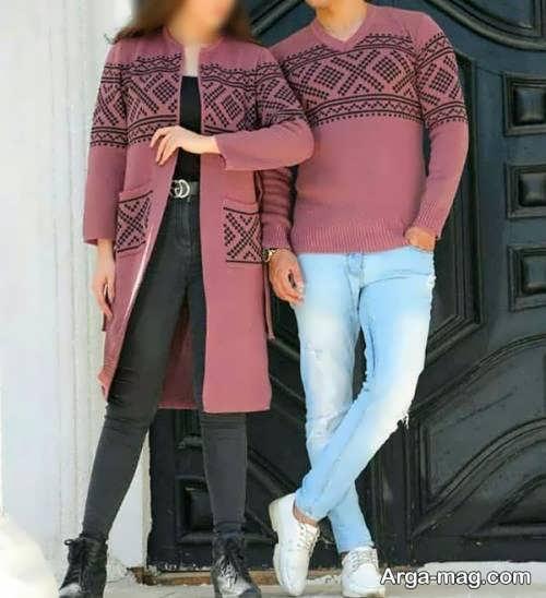 رح ست لباس بافت زنانه و مردانه
