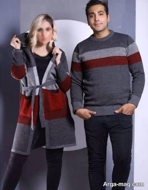 ست لباس بافت دو رنگ زنانه و مردانه