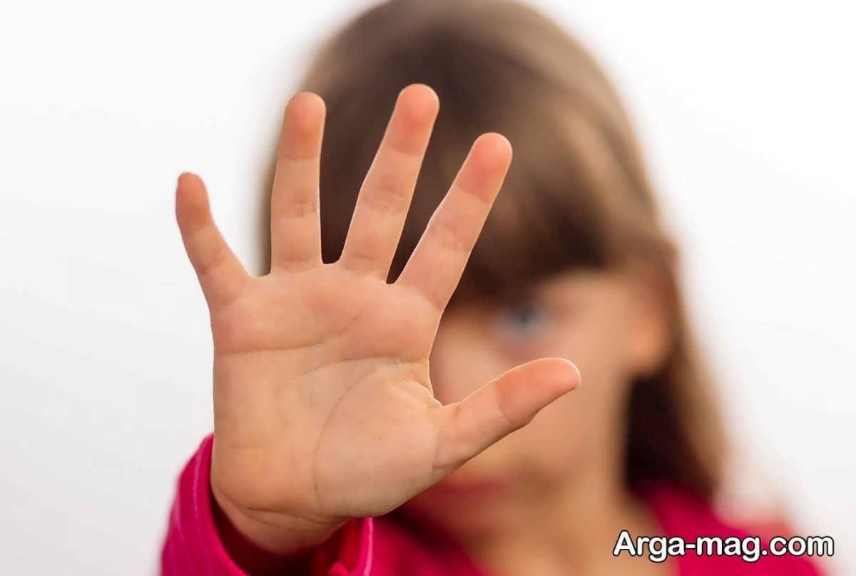 تجاوز به کودکان در بیمار پدوفیلی