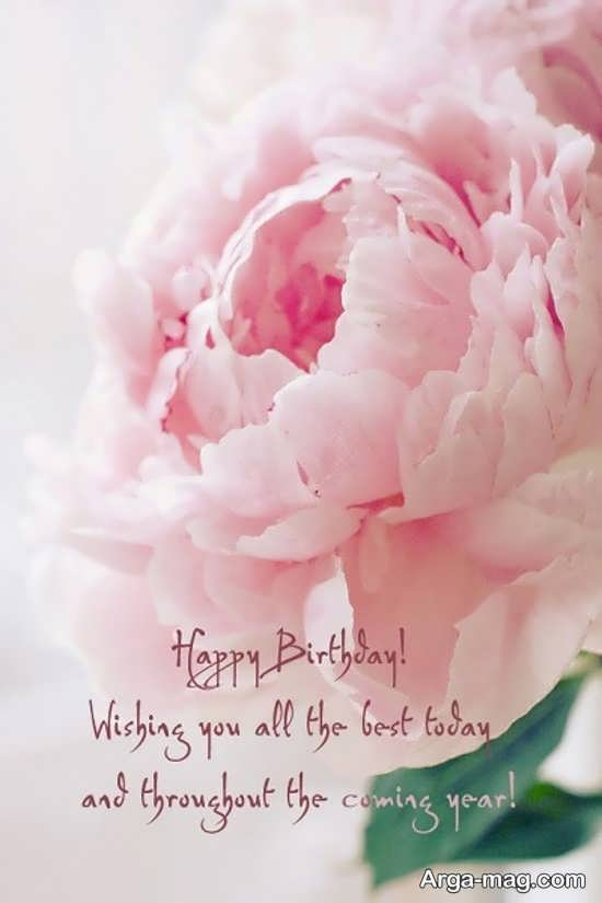 عکس نوشته تبریک تولد به انگلیسی