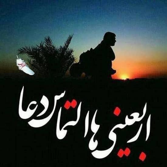 گالری عکس نوشته درباره امام حسین (ع)