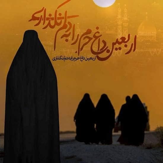 سری اول عکس پروفایل امام حسین