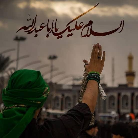 عکس پروفایل مذهبی جدید در مورد امام حسین (ع)