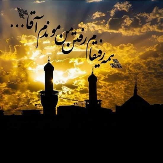 عکس نوشته جدید درمورد امام حسین