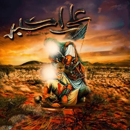 عکس پروفایل جدید امام حسین