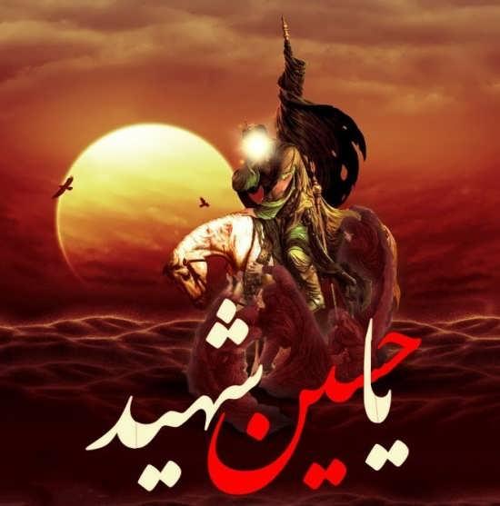 گلچین عکس پروفایل امام حسین