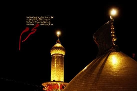 تصویر پروفایل جالب و مفهومی درباره امام حسین