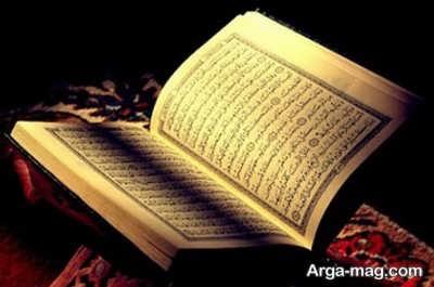خواص و فضیلت های خواندن سوره تکاثر بر اساس روایات معتبر