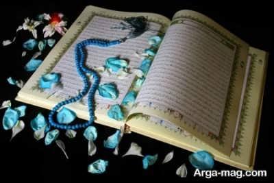 آثار و برکات قرائت سوره یونس