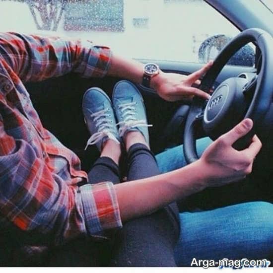 گلچین جدید عکس عاشقانه در ماشین