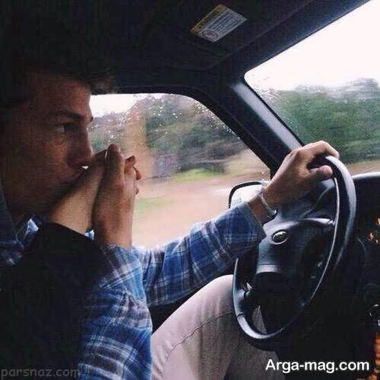 انواع عکس عاشقانه در ماشین