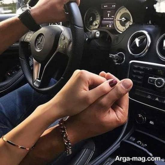 عکس جدید عاشقانه در ماشین