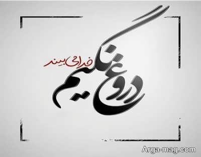 حکم شرعی دروغ گفتن و آشنایی با تعریف دروغ از دیدگاه اسلام