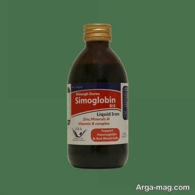 مقدار مصرف شربت سیموگلوبین چگونه است؟