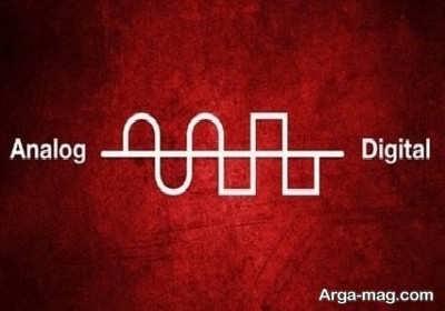 تفاوت های سیگنال دیجیتال با آنالوگ