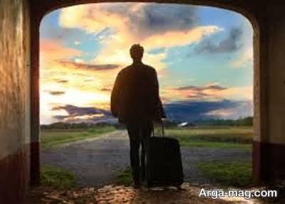 مزیت های که تنها سفر کردن در پی دارد