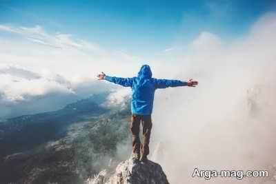 علتی که باید مسافرت انفرادی را تجربه کنیم؟