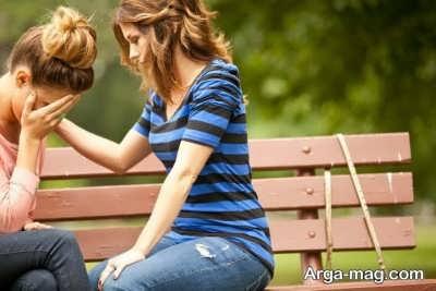 روابط صمیمانه دوستی بر چه اصلی پایدار است؟