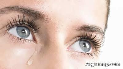 اشک بیش از حد نشانه چیست ؟