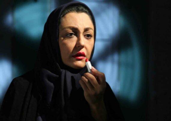 """بازی شقایق فراهانی و لاله اسکندری در فیلم """"پروانه"""""""