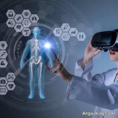 کاربرد پزشکی واقعیت مجازی