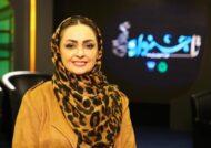 آشنایی با بیوگرافی مهشید ناصری