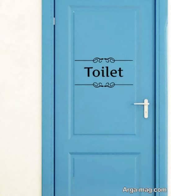 ایده هایی خارق العاده و لاکچری از تزیینات درب سرویس بهداشتی