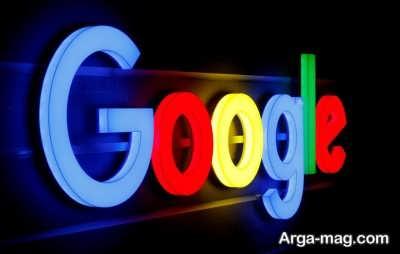 دانستنی های گوگل و خصوصیات آن